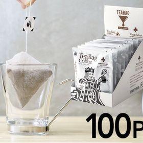 FORIVORA ティーバッグ珈琲100P
