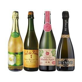 【4本セット】飲み比べ シードル・ワイン ALL甘口セット