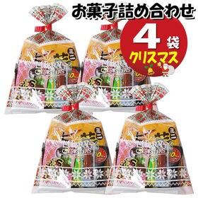 【クリスマス袋 4袋】 大人おつまみスナック(Aセット)