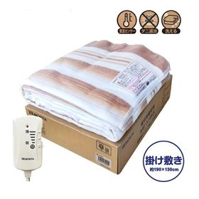 モリタ 電気掛け敷き毛布 約190×130cm