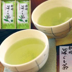 【80g×2袋】静岡銘茶深むし茶