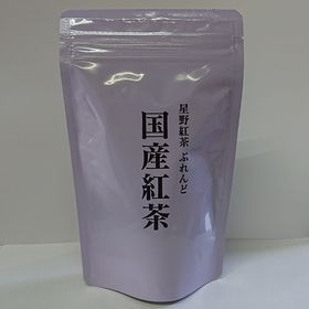 星野ぶれんど 国産紅茶