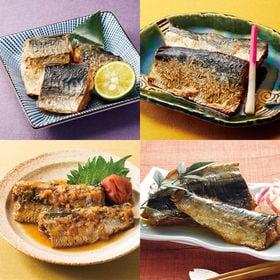 【4種24缶】<キョクヨー>魚総菜缶バラエティセット