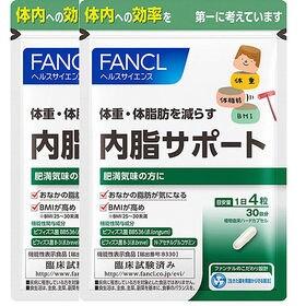 【2袋セット】FANCL(ファンケル)/内脂サポート 120...