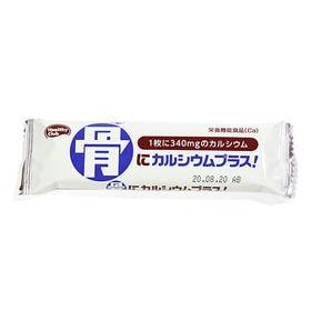 【26個】ハマダコンフェクト 骨にカルシウムウエハース