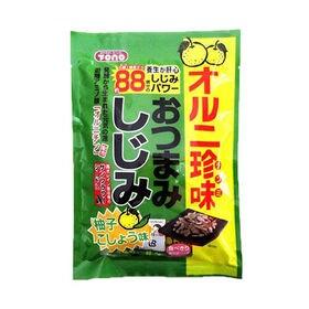 【2コ】東海農産 おつまみしじみ 柚子こしょう味 50g