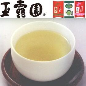 【玉露園】 こんぶ茶お気軽3種セット