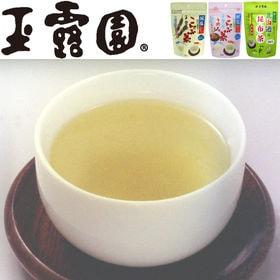 【玉露園】 こんぶ茶こだわり3種セット