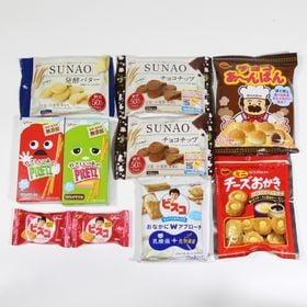 【8種・計10コ】ブルボン・グリコお菓子ギフトセット プチギ...