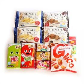 【8種・計10コ】グリコお菓子ギフトセット F プチギフト