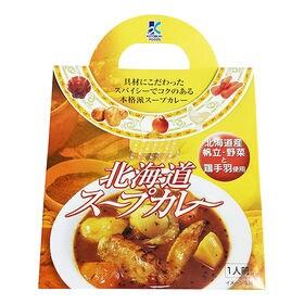 【380g×2個】北海道スープカレー