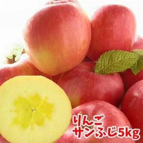 【予約受付】11/22~順次出荷【5kg箱(10-18玉入)...