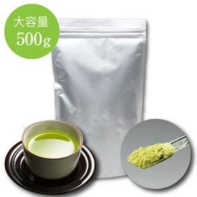 業務用 粉末玄米茶 (500g)静岡県産 掛川茶葉使用|お得...