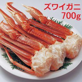 ズワイガニ(シュリンク包装)700g