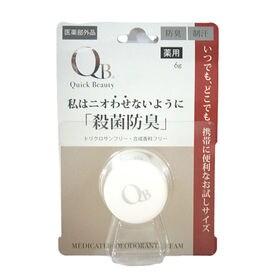 【6g×10個セット】QB クイックビューティー・デオドラン...