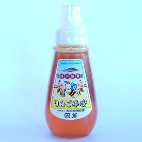 【250g×2】国産りんご蜂蜜