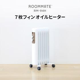 ROOMMATE/7枚フィンオイルヒーター/RM-94H