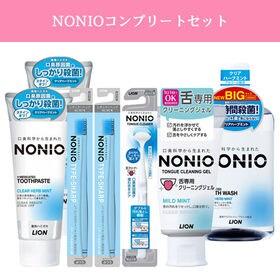 【福袋】NONIOコンプリートセット