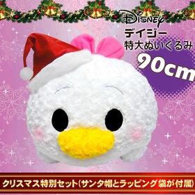 クリスマスプレゼント用特別セット【サンタ帽とラッピング袋が付...