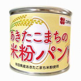 【賞味期限5年間】あきたこまちの米粉パン 6缶セット