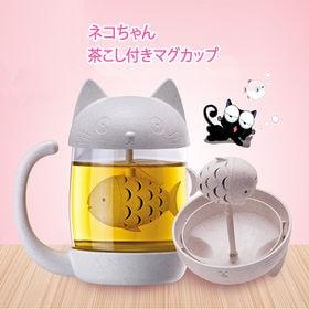 ネコちゃんの茶こし付きマグカップ