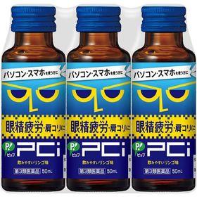 【第3類医薬品】ピップPci 肩こり 飲み薬(50mL×3本...