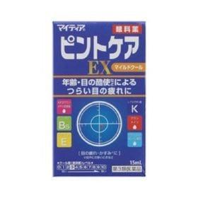 【第3類医薬品】マイティアピントケアEXマイルド 15ML ...