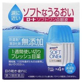 【第3類医薬品】ロートソフトワン点眼液 5MLx4本