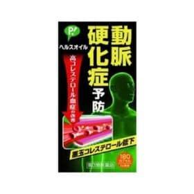 【第3類医薬品】ヘルスオイル 180カプセル コレステロール...