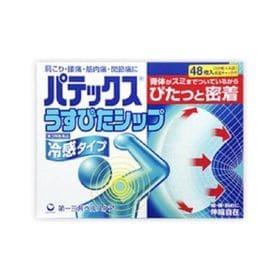 【第3類医薬品】パテックスうすぴたシップ 48枚 冷感タイプ...