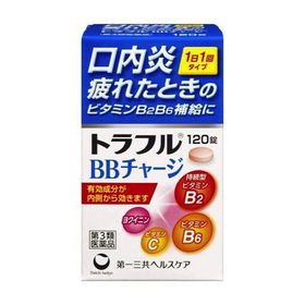 【第3類医薬品】トラフルBBチャージ 120錠 口内炎 口角...