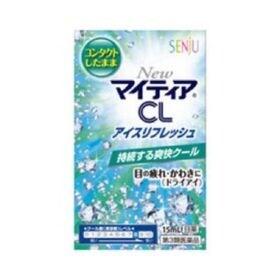 【第3類医薬品】NewマイティアCLアイスリフレッシュ 15...