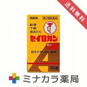 【第2類医薬品】セイロガン糖衣A 36錠 子ども 胃腸薬