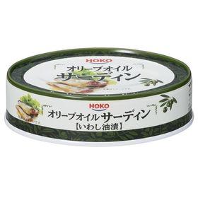 【24缶】オリーブオイルサーディン (いわし油漬)100g×...