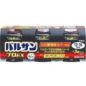 【第2類医薬品】バルサンプロEX 12-16畳×3 ゴキブリ...