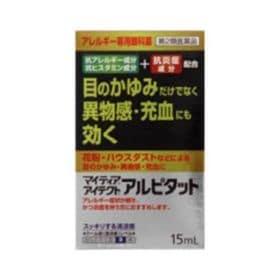 【第2類医薬品】マイティアアイテクトアルピタットクール 15...