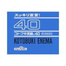 【第2類医薬品】コトブキ浣腸40 40Gx10個  便秘薬