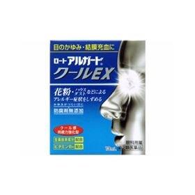 【第2類医薬品】ロートアルガードクールEX 13mL 防腐剤...