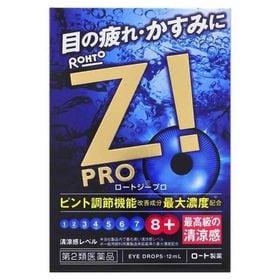 【第2類医薬品】ロートジープロc 12mL 清涼感 目薬