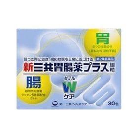 【第2類医薬品】第一三共胃腸薬プラス細粒 30包 軟便 便秘