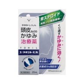 【第2類医薬品】ユースキントーヒル 20ML かゆみ止め