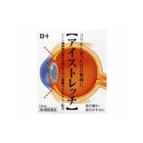 【第2類医薬品】ロートアイストレッチ 12ML 目薬