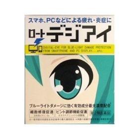 【第2類医薬品】ロートデジアイ 12ML 目薬 点眼薬