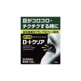 【第2類医薬品】ロートクリア 13ML ニフラン点眼液と同じ...