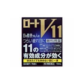 【第2類医薬品】ロートV11 13ML 目薬