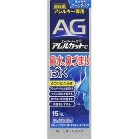 【第2類医薬品】エージーノーズアレルカットC 15mL 鼻水...