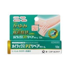 【指定第2類医薬品】オイラックスPZリペアクリーム 10G ...