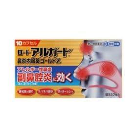 【指定第2類医薬品】ロートアルガード鼻炎内服薬ゴールドZ 1...