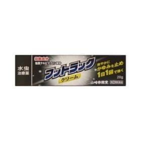【指定第2類医薬品】フットラッククリーム 20G ラミテクト...