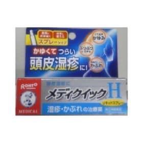 【指定第2類医薬品】メンソレータムメディクイックH 14ML...